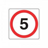 5 MPH
