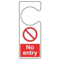 DH 04 LA 15177 No Entry
