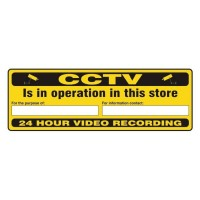 CCTV In Operation in this store